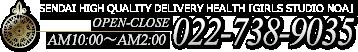 TEL:022-738-9035